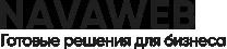 NavaWeb - Готовые сайты